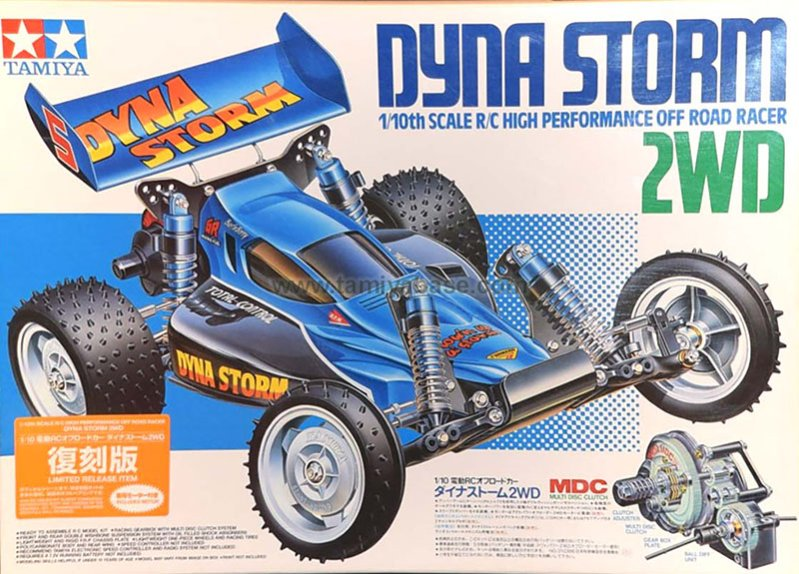 Box art of the reissue 49190 Dyna Storm