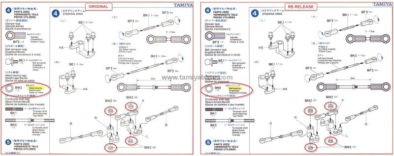 Dyna Storm steering arm bearings difference