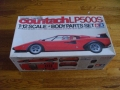 50062 Lamborghini Body Part Set