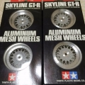 OP131 skyline wheels