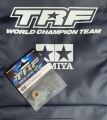 Tamiya TRF - 42351 Centre Pully. BRAND NEW & UNOPENED