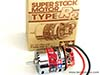 Tamiya SUPER STOCK MOTOR TYPE RR