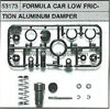 Tamiya 53173 FORMULA LOW FRICTION ALUMINUM DAMPER