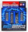 Tamiya 54028 BUGGY AERATION OIL FILLED DAMPER SET