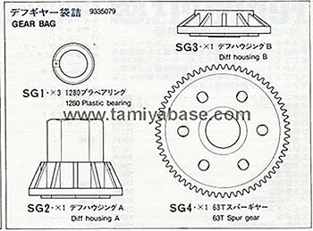 Tamiya GEAR BAG 19335079