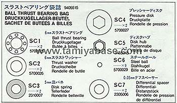 Tamiya BALL THRUST BEARING BAG 19405515