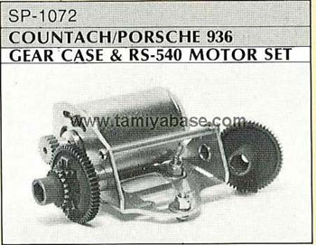 Tamiya COUNTACH/PORSCHE 936 GEAR CASE & RS-540 MOTOR SET 50072