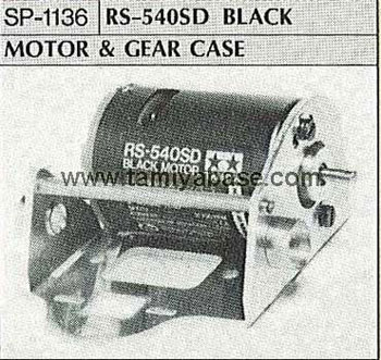 Tamiya RS-540SD BLACK MOTOR & GEAR CASE 50136