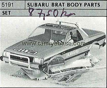 Tamiya SUBARU BRAT BODY PARTS SET 50191