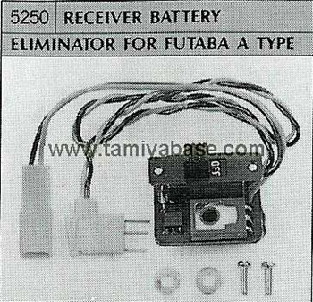 Tamiya RECEIVER BATTERY ELIMINATOR FOR FUTABA A TYPE 50250
