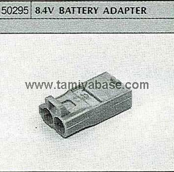 Tamiya 8.4V BATTERY ADAPTER 50295