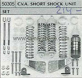 Tamiya CVA SHORT SHOCK 50305