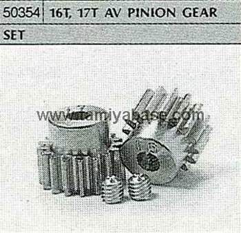 Tamiya 16T, 17T AV PINION GEAR SET 50354