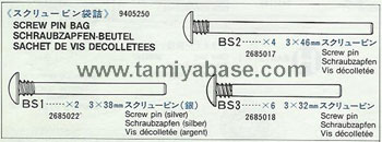 Tamiya SCREW PIN BAG 9405250