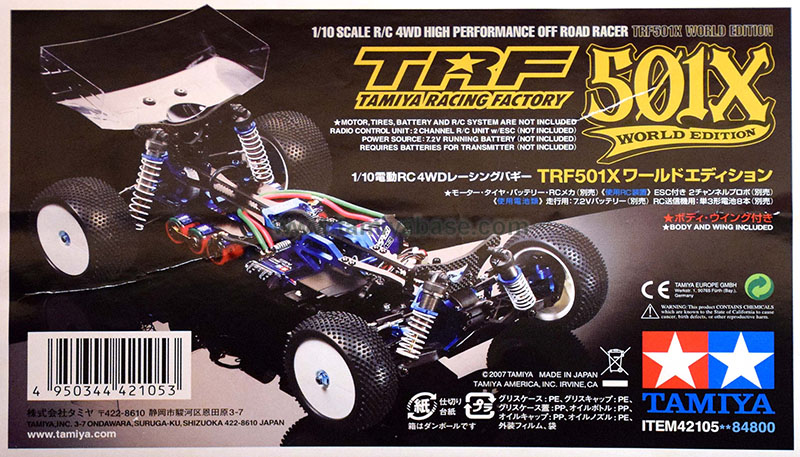 Tamiya TRF501X World Edition 42105