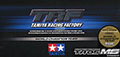 Tamiya 42103 TA05 MS chassis kit thumb