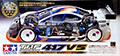 Tamiya 42240 TRF417 V5 premium package chassis kit thumb