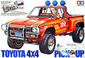 Tamiya 58028 Toyota 4x4 Pick Up thumb