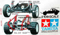 Tamiya 58050 Wild One thumb 4