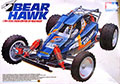 Tamiya 58093 Bear Hawk thumb