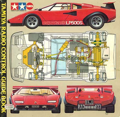 Tamiya Guide Book 1979