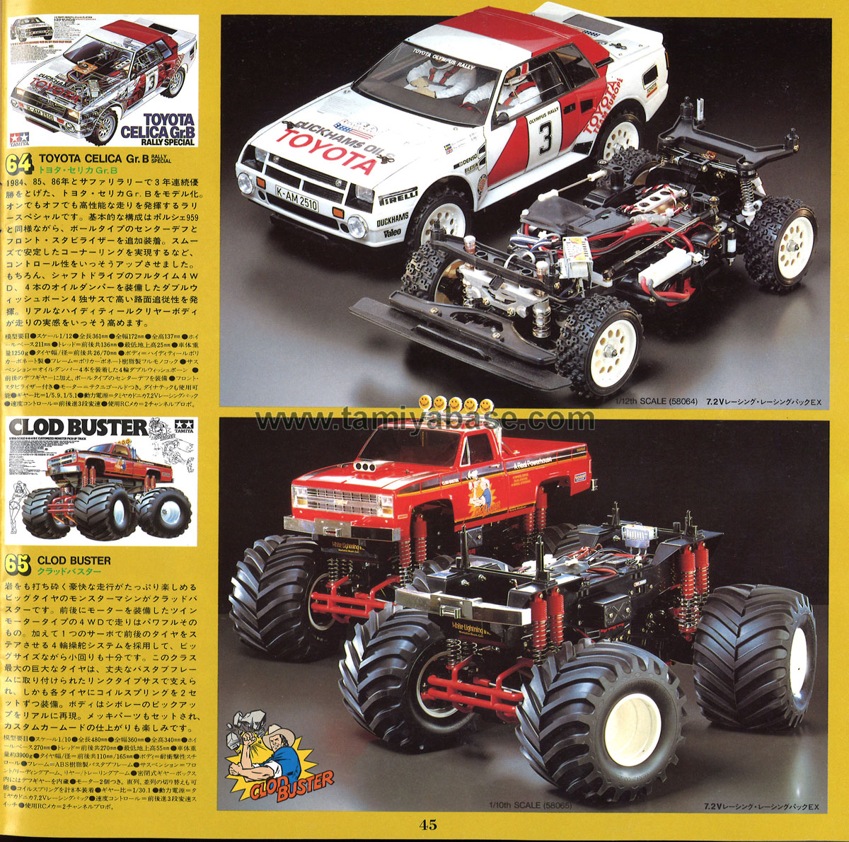Y Reg Beetle For Sale 1989 - Tamiya Guide Bo...