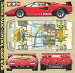 Tamiya guide book 1979 img 1