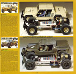 Tamiya guide book 1979 img 11