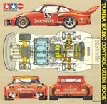 Tamiya guide book 1979 img 20