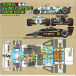 Tamiya Guide Book 1981 front page