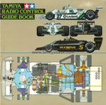 Tamiya Guide Book 1982 front page