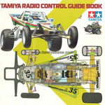 Tamiya Guide Book 1984 front page
