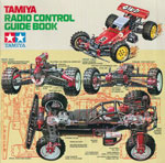 Tamiya Guide Book 1985 front page