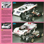 Tamiya guide book 1985 img 12