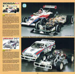 Tamiya guide book 1985 img 14