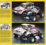 Tamiya guide book 1985 img 15