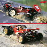 Tamiya guide book 1985 img 18