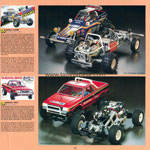 Tamiya guide book 1985 img 21