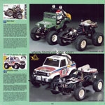 Tamiya guide book 1985 img 22
