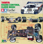 Tamiya guide book 1985 img 35