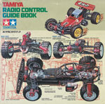 Tamiya Guide Book 1986_2 front page