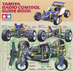 Tamiya Guide Book 1987 front page