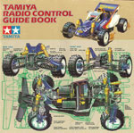 Tamiya Guide Book 1988 front page