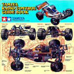 Tamiya Guide Book 1991 front page