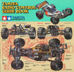 Tamiya Guide Book 1991_2 front page