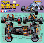 Tamiya Guide Book 1992 front page