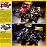 Tamiya guide book 1992 img 10