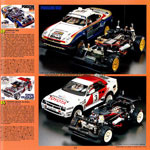 Tamiya guide book 1992 img 12
