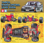 Tamiya Guide Book 1993 front page