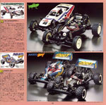 Tamiya guide book 1993_2 img 6